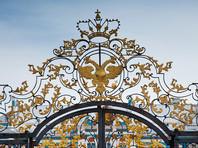 """Музей """"Царское село"""" выкупил в Англии три икорницы за 1,6 млн рублей"""