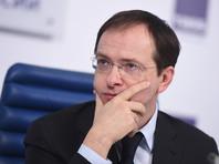 Мединский призвал законодательно защитить российское кино от Голливуда