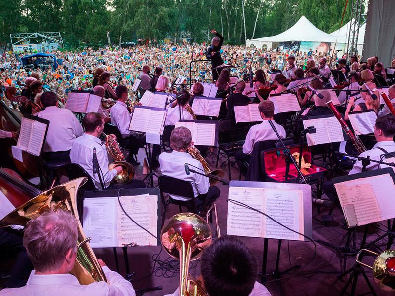 В омском парке устраивают 11-часовой симфонический марафон под открытым небом