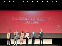 Призер Каннского фестиваля решил не показывать свой фильм в Нальчике
