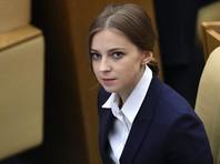 """Путин отказался защищать """"Матильду"""" от Поклонской"""
