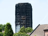 """В """"Карточном домике"""" обнаружили пророчество о пожаре в лондонской многоэтажке (ВИДЕО)"""