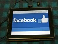 Facebook займется производством сериалов