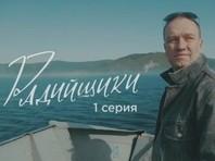 В Иркутске запустили первый Instagram-сериал (ВИДЕО)