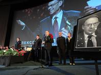 Москва оплакала Алексея Баталова