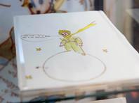 """Два рисунка Сент-Экзюпери к """"Маленькому принцу"""" продали в Париже за полмиллиона евро (ФОТО)"""