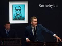 Один из первых автопортретов Энди Уорхола продан с молотка за 6 млн фунтов стерлингов