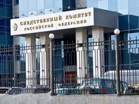 СК проводит экспертизу изъятого  загранпаспорта Серебренникова, из-за чего он не может выехать за границу