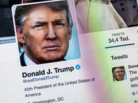 """Автор """"писающего мопса"""" установил в Нью-Йорке скульптуру Трампа, кормящего голубей твитами"""