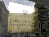 Минкультуры освободит от сбора в 5 млн рублей фильмы, показанные в кинотеатрах не больше 100 раз
