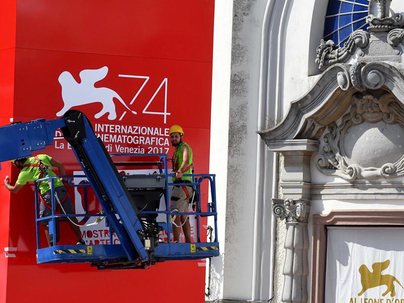 В Италии в среду, 30 августа, начинает свою работу 74-й по счету Венецианский кинофестиваль