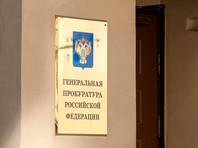"""Сотни православных попросили Чайку привлечь создателей """"Матильды"""" за оскорбление чувств верующих и экстремизм"""