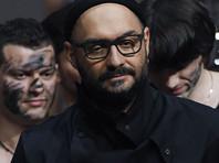 Правоохранительные органы забрали у Кирилла Серебренникова загранпаспорт