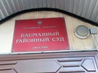 Басманный суд Москвы 18 июля продлил Малобродскому арест на три месяца - до 19 октября. Мосгорсуд в среду, 9 августа, рассмотрит жалобу на это решение