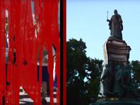 """В Краснодаре устроили  экстравагантную акцию в поддержку """"Матильды"""" (ВИДЕО)"""