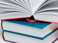 Местные власти обещают оперативно вернуть книги на полки