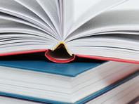 """В """"Росмэне"""" ответили на обвинения американской писательницы в удалении линии с ЛГБТ-романом из ее книги"""