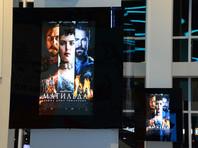 """Днем объединенная сеть кинотеатров объяснила отказ от проката """"Матильды"""" неправомерными действиями со стороны противников фильма и участившимися угрозами в адрес кинотеатров"""