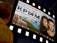 """""""Крым"""" после очистки голосования стал худшим фильмом по рейтингу """"Кинопоиска"""""""