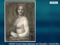 Во Франции найден эскиз Да Винчи, на котором Джоконда - голая (ФОТО)
