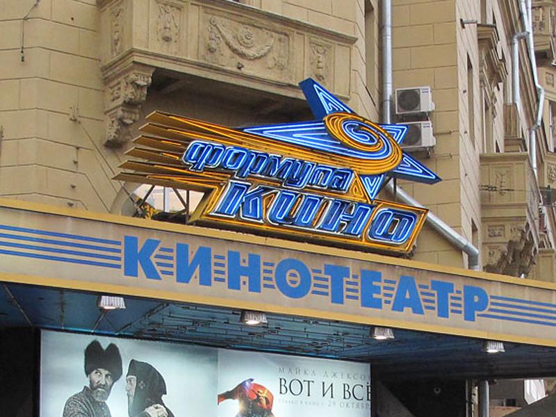 """Ряд деятелей российского кинематографа осудили отказ крупнейшей киносети, включающей кинотеатры """"Синема парка"""" и """"Формулы кино"""", от показа фильма режиссера Алексея Учителя """"Матильда"""""""