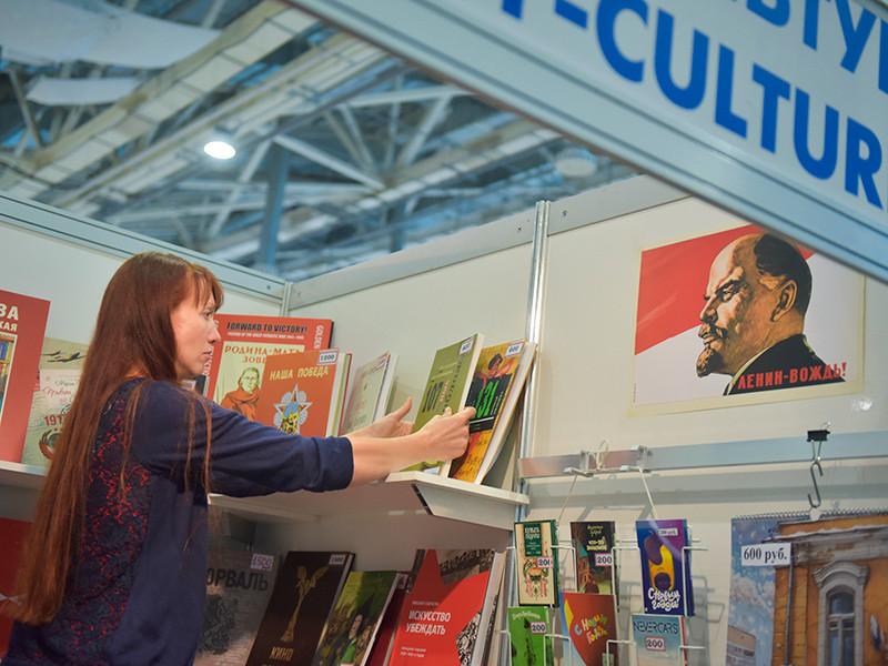 Московская международная книжная выставка-ярмарка является главным книжным смотром страны и распахнула свои двери перед читателями и издателями уже в 30-й раз
