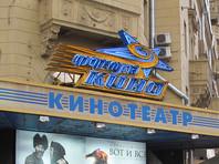"""Продюсеры, режиссеры и актеры осудили отказ кинотеатров от показа """"Матильды"""""""