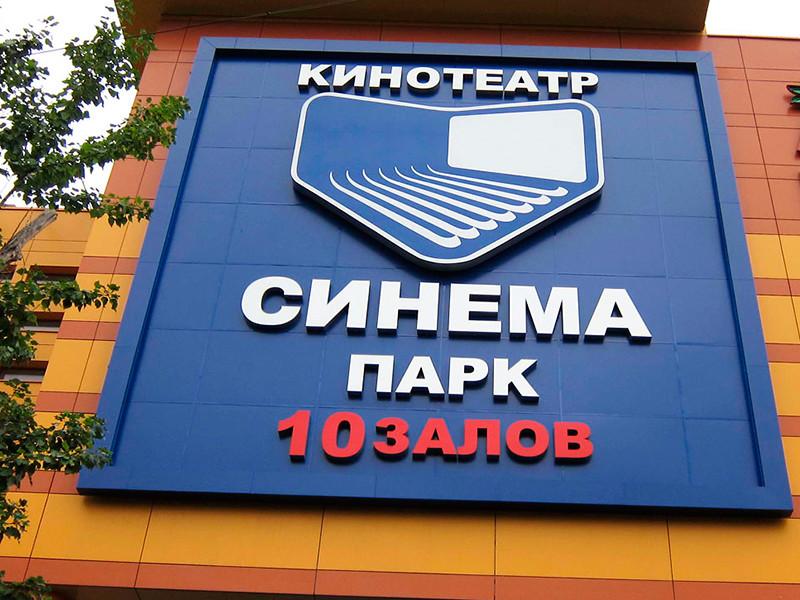 """Объединенная сеть кинотеатров, принадлежащая Мамуту, отказалась от показа фильма """"Сделано в Америке"""" с Томом Крузом"""