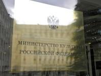 Минкульт создал черный список гостей Санкт-Петербургского международного культурного форума. Среди них - Акунин и Сокуров