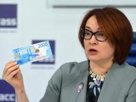 """Глава ЦБ не исключила, что увековечить Владивосток на купюре в 2000 рублей помогла песня группы """"Мумий Тролль"""" """"Владивосток-2000"""""""