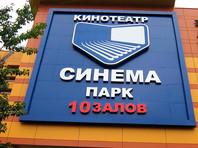"""Объединенная сеть кинотеатров """"Синема парк"""" и """"Формула кино"""", в середине сентября отказавшаяся показывать фильм Алексея Учителя """"Матильда"""", вернула картину в прокат"""