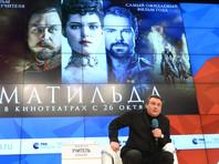 """Часть реквизита из """"Матильды"""" распродадут в пользу фонда """"Галчонок"""""""