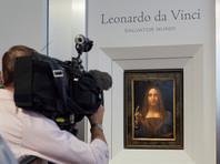 Российский олигарх выставил на аукцион картину  Да Винчи стоимостью $100 млн с темным прошлым, которую купил за $127,5 млн