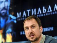 """Актер, сыгравший Николая II в """"Матильде"""", боится идти на премьеру фильма"""