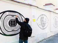 В Екатеринбурге представили первый в мире стрит-арт для незрячих людей (ФОТО)