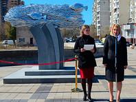 В Новороссийске открыли единственный в мире памятник хамсе - европейскому анчоусу, рыбе, спасшей жителей черноморского побережья от голода во время Великой Отечественной войны