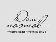 """""""Ельцин-центр"""" открывает в Москве выставку """"Путин - мем"""""""