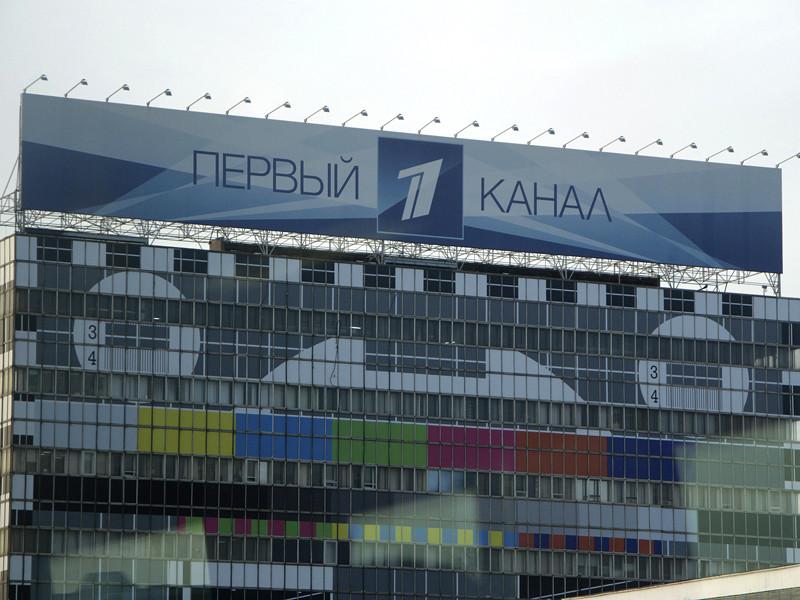 """Первый канал будет вести трансляцию """"Евровидения"""" из Португалии"""