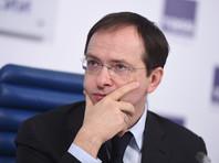 Мединский пожаловался на работу журналистов