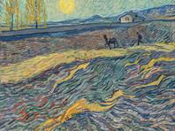 """Картина Винсента Ван Гога """"Вспаханное поле и пахарь"""" вызвала настоящий ажиотаж на торгах аукционного дома Christie's"""