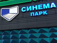 """Сеть кинотеатров Мамута из-за конфликта с Universal отказалась от показа """"Снеговика"""""""