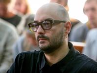 """В мае 2017 года были проведены обыски в """"Гоголь-центре"""", которым руководит Серберенников. После обысков было возбуждено уголовное дело о хищении 200 миллионов рублей, выделенных государством на развитие и популяризацию искусства"""