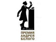 Лауреатом премии Андрея Белого стал писатель Виктор Пелевин