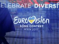 """Португалия заявила о возвращении России на """"Евровидение"""""""