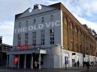 Театр Old Vic  получил 20 жалоб на домогательства со стороны бывшего худрука Кевина Спейси