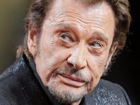 """""""Французский Элвис"""" Джонни Холлидэй скончался после долгой борьбы с раком"""