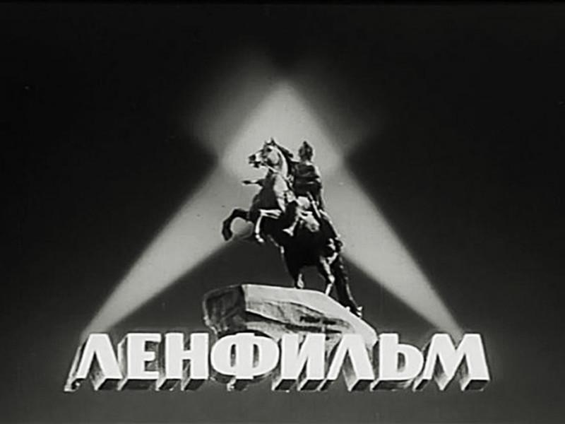 """Путин снялся не менее чем в трех кинокартинах, в том числе в фильмах """"Блокада"""" и """"Ижорский батальон"""". Оба были сняты на киностудии """"Ленфильм"""""""