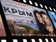 """Разгромный обзор """"Крыма"""" в Youtube посмотрело больше зрителей, чем сам фильм, подсчитали СМИ"""