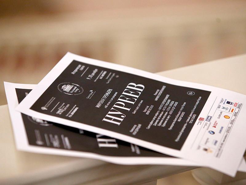 """После премьерных показов """"Нуреев"""" вернется на сцену Большого театра в мае 2018 года"""