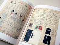 В книге изложено много новых данных и фактов о Малевиче и его школе, говорится в пресс-релизе, поступившем в редакцию NEWSru.com